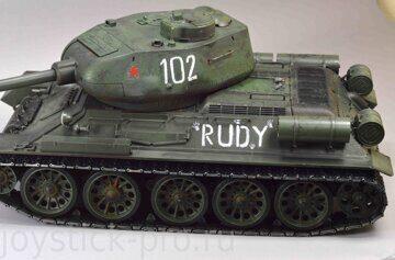 rudy-3